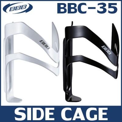 מתקן בקבוק אלומניום ימין/שמאל BBB BBC-35 לבן בלבד
