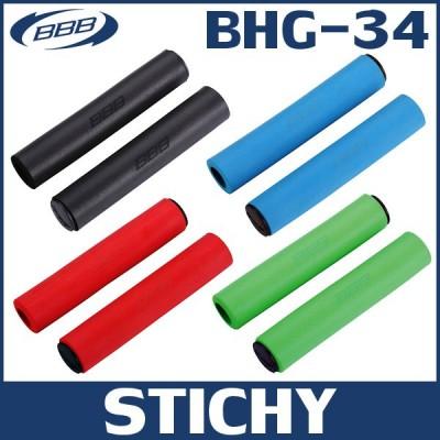 גריפ סיליקון BBB בצבעים BHG-34